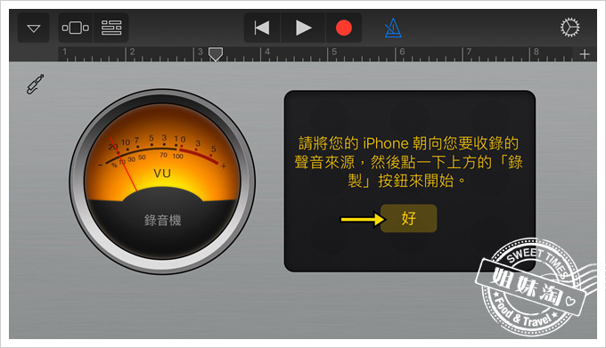 iPhone鈴聲