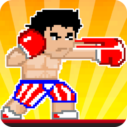 Boxing Fighter ; Arcade Game  hack