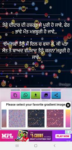Punjabi Status Screenshots 7