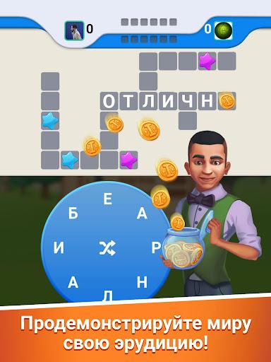 Crossword Online: Word Cup 1.175.10 screenshots 15