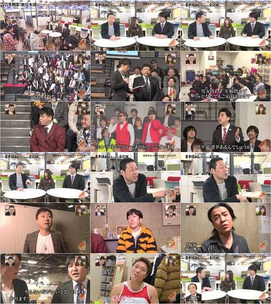 (TV-Variety)(720p) 吉本坂46が売れるまでの全記録 180403