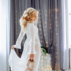 Wedding photographer Katya Kutyreva (kutyreva). Photo of 20.11.2017