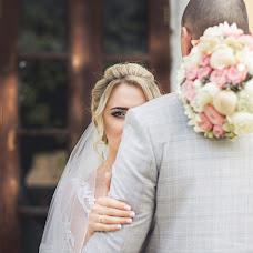 Wedding photographer Elena Kosmatova (kosmatova). Photo of 21.09.2018