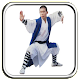 Chinese Martial Arts (app)