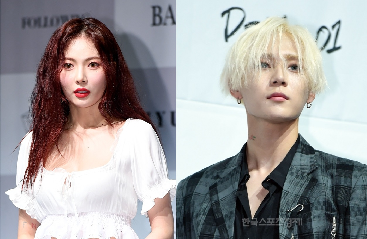 Image result for hyuna e'dawn