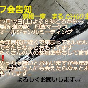 スカイライン V36 250GT タイプS 後期のカスタム事例画像 マサタカV36 京相一家京都支部さんの2020年12月09日10:34の投稿