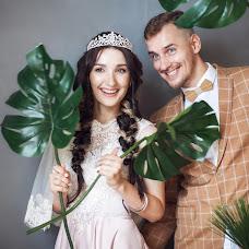Bryllupsfotograf Ekaterina Terzi (Terzi). Bilde av 13.01.2019