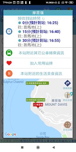 Hong Kong Bus Route 1.343 screenshots 3