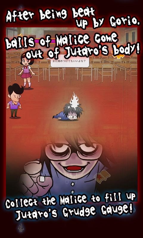 Jutaro: The Revenge;- screenshot