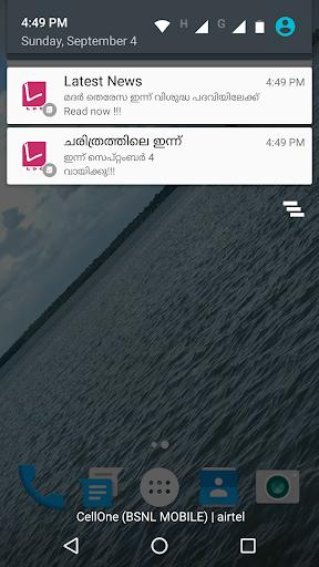 Download LD Clerk Malayalam ( LDC ) 1.72 1