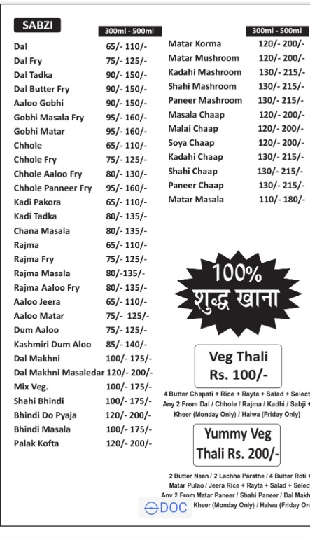 Yummy Rasoi menu 2