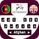 Download Afghan Pashto Keyboard 2019,Typing App with Emoji For PC Windows and Mac