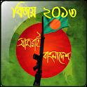 Bijoy LWP icon
