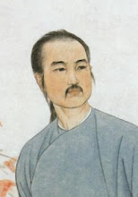 Cao Xueqin Author