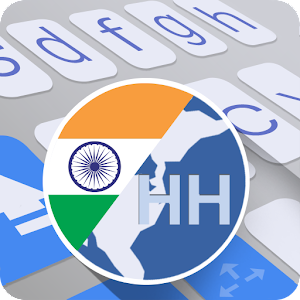 ai.type Hinglish Dictionary for PC