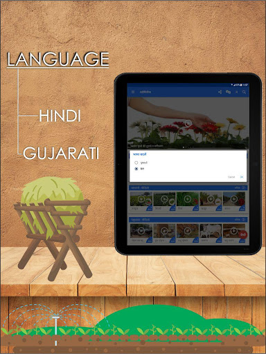 AgriMedia Video App : Kisan Mitra in Agriculture 1.3.8.0 screenshots 20