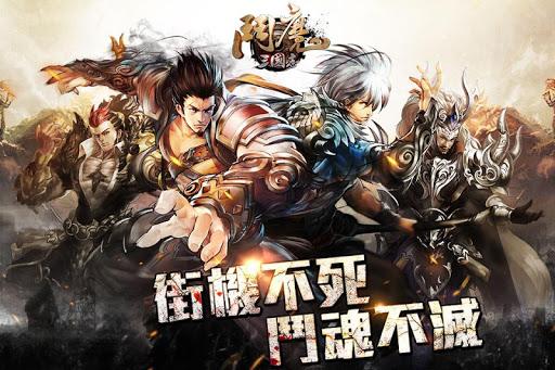 鬥魔三國志-橫版街機格鬥遊戲