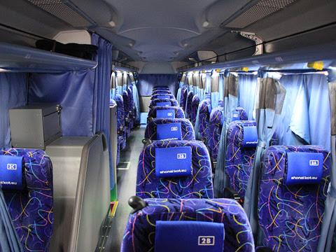 庄内交通「夕陽号」東京駅TDL線 ・232 車内