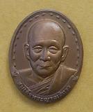 เหรียญสมเด็จพระญาณสังวร หลัง ภปร วัดบวรนิเวศราชวรวิหาร รุ่นแรก ปี2528 เนื้อทองแดง พิมพ์นิยม(เคลื่อนเ
