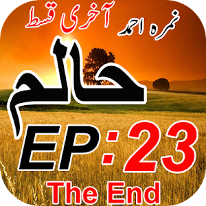 Download Haalim Episode 23 APK latest version 1 for android