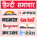 Hindi News Paper icon