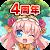 オオカミ姫 [ みんなで協力 ターン制ギルドバトルのシミュレーションRPG ] file APK Free for PC, smart TV Download