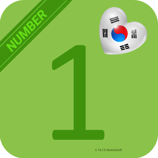 Learn Korean Number Easily - Korean 123 - Counting Android APK Download Free By Te.f.E MobileSoft
