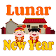 Download Lunar New Year Legends and Greeting Cards For PC Windows and Mac