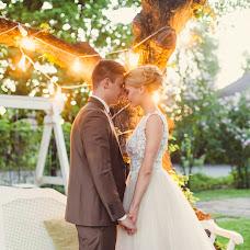 Wedding photographer Kseniya Ivanova (kinolenta). Photo of 05.04.2017