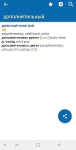 Oxford Russian Dictionary 10.0.410 (Premium + Mod)