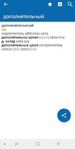 Oxford Russian Dictionary v9.1.363 [Premium + Mod] APK 1