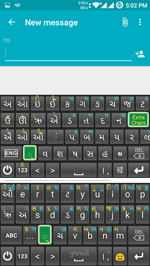 how to add extra languge to samsung keyboard