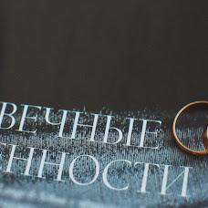 Wedding photographer Ruslan Mansurov (Mansurov). Photo of 19.11.2013