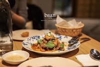 "Baan Restaurant Taipei ""Thai Family Recipe"""