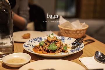 Baan Taipei
