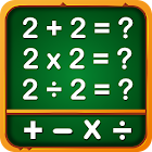 Math Games, Learn Add, Subtract, Multiply & Divide 1.11