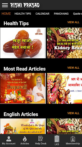 Rishi Prasad - Satsang, Health, Quotes, Gita ... screenshots 15