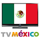 TV Mexico by Doña Yuya Apps