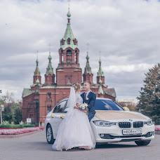 Wedding photographer Anastasiya Kushmenceva (kush-photo). Photo of 19.12.2018