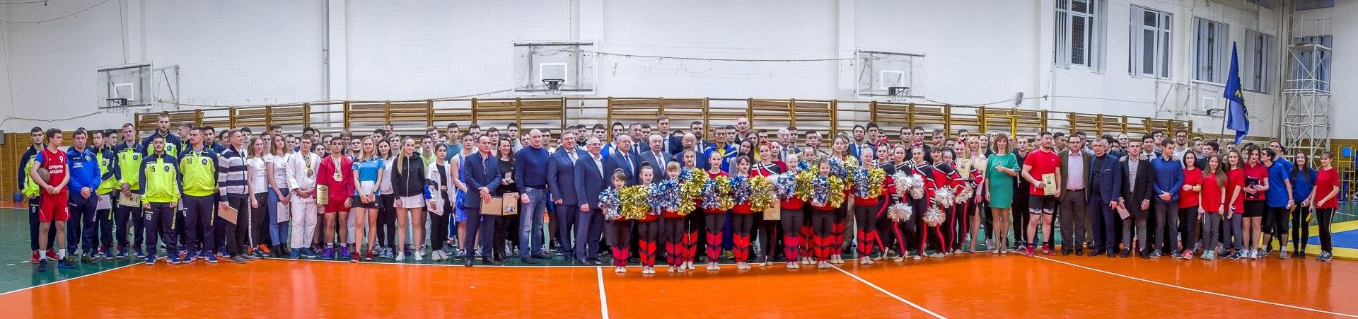 Фотографии. Спортивный праздник в Харьковской Юридической академии