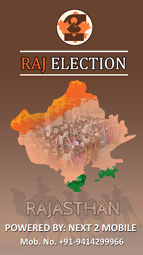 RAJ Election - Election Managment Software screenshot 1