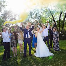 Wedding photographer Mariya Kalinichenko (Mer-k). Photo of 08.08.2015