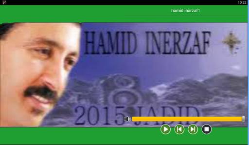 Inrzaf music 2015