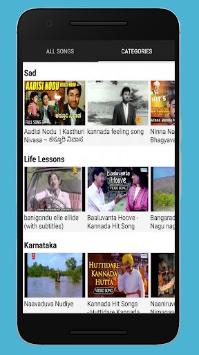 Rajkumar songs - Kannada movies songs by Rajkumar 1.4 screenshots 2