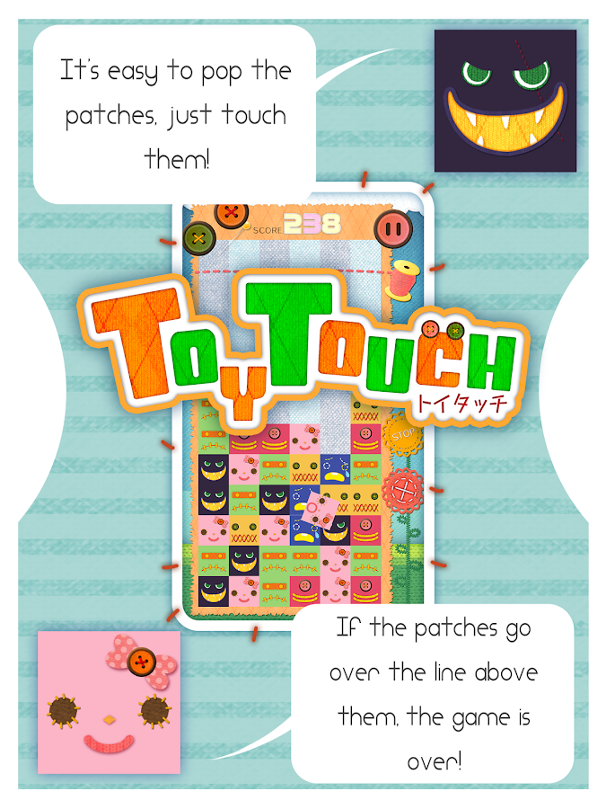 ToyTouch- screenshot