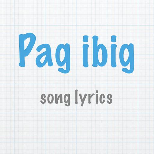 Pag ibig Lyrics