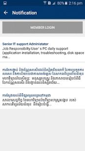 App NU News APK for Windows Phone