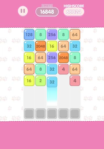 2048 Shoot & Merge Block Puzzle painmod.com screenshots 10