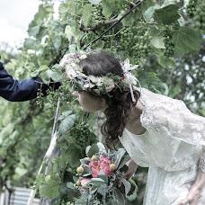 Wedding photographer Anna maria Olak (AnnaMariaOlak). Photo of 07.11.2017