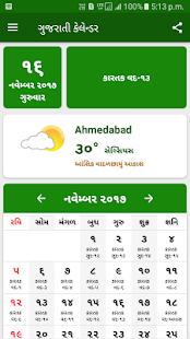 Gujarati Calendar Pro - náhled